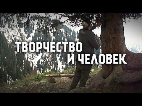 Документальные фильмы BBC - Смотреть онлайн бесплатно в