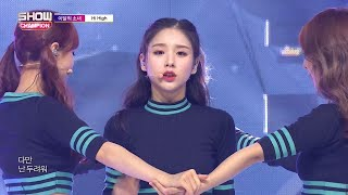 Show Champion EP.284 LOONA - HI HIGH
