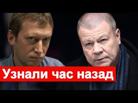 🔥 Узнали час назад 🔥 Скончался народный артист России 🔥