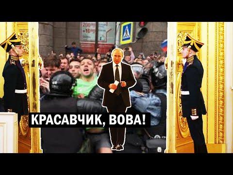 Видео: Срочно - Нефтяной крах России как финальный аккорд Путина - новости