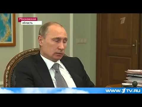 Шойгу назначен новым министром обороны России