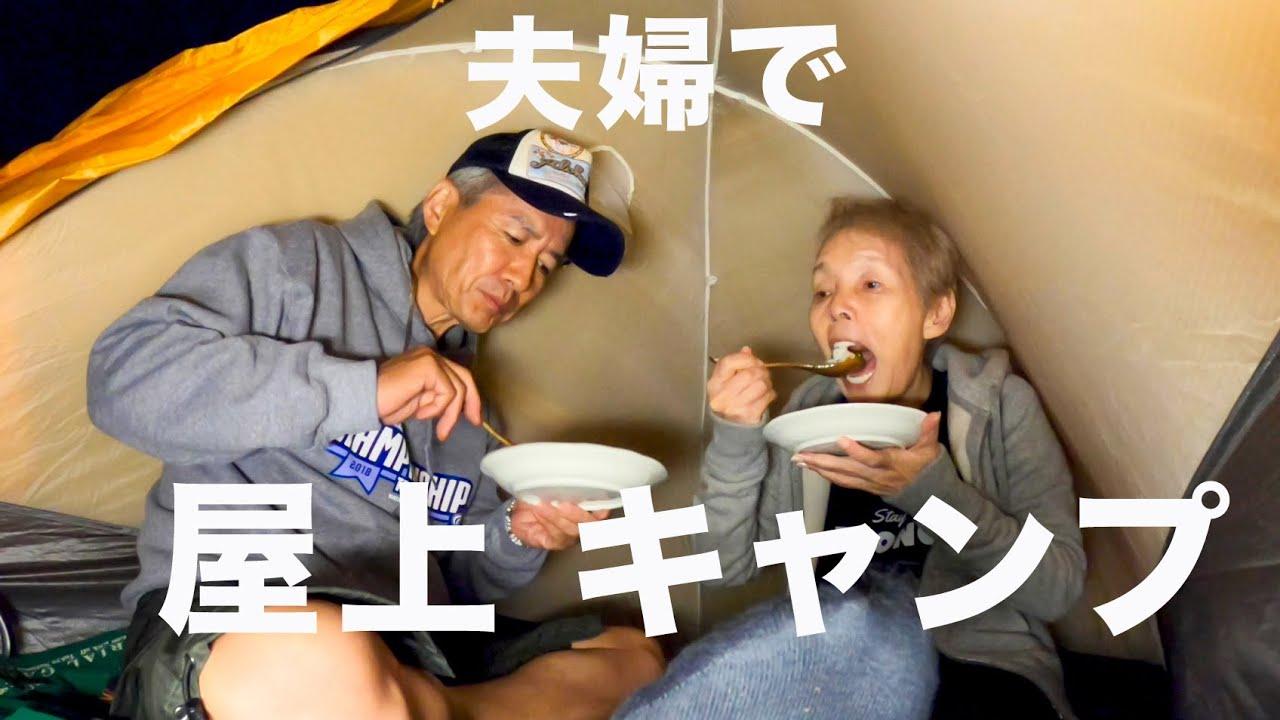 ナオコ 研