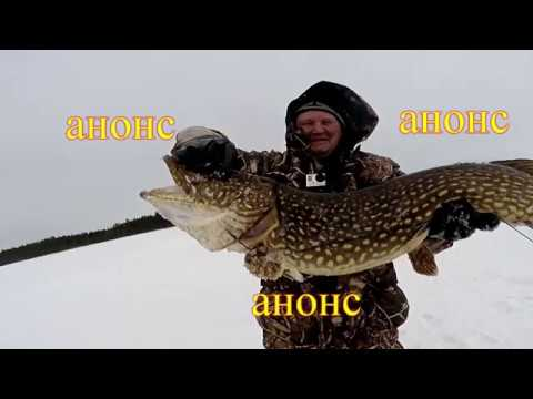 рыбалка под этот фильм