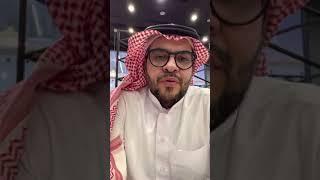 أسعار البنزين في السعودية: إلى أين وكيف؟