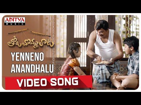 Yenneno Anandhalu Video Song   Tholu Bommalata Songs  Dr. Rajendra Prasad,    Suresh Bobbili