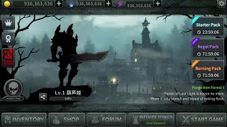 Dark Sword Working Mod V1.1.05 Unlimited Coins, Souls, Stamina ,time And Items