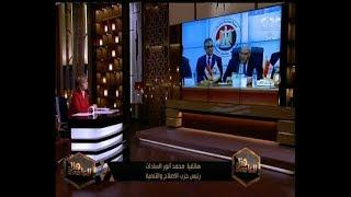 هنا العاصمة | محمد أنور السادات يكشف سر خطابه إلي مجلس النواب