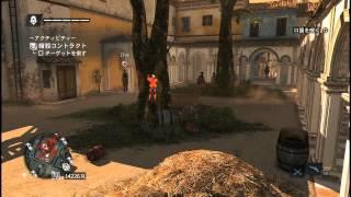http://www.4gamer.net/games/206/G020678/20131206047/ ユービーアイソ...