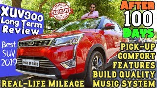 Mahindra XUV300 Long Term Review | Most Detailed & Honest Drive | Petrol W8 Optional Variant हिन्दी