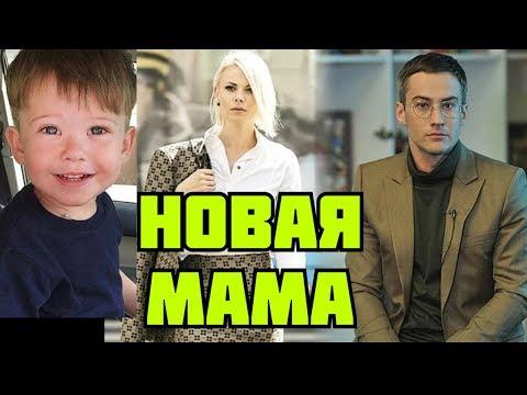 Новая мама Платона Шепелева Екатерина Тулупова