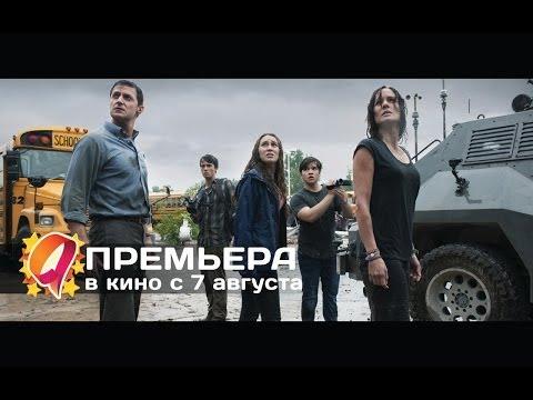 Навстречу шторму (2014) HD трейлер   премьера 7 августа
