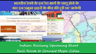 Indian Railway Upcoming Short Rail Route to Connect Major Cities #1