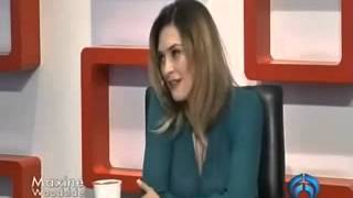 Aracely Arámbula hablando de Aylin Mujica