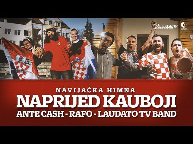 Laudato TV bend ft Rafo i Ante Cash - Naprijed kauboji