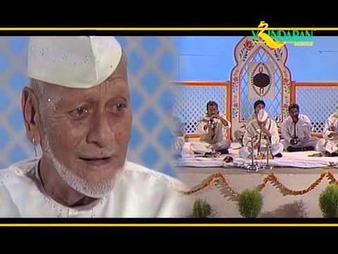Ustad Bismillah Khan - Bhimpalasi