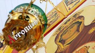видео Храм Богоявления Господня б.Богоявленского монастыря — Как проехать