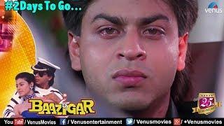 Baazigar - Shah Rukh Khan, Kajol & Shilpa Shetty | Celebrating 25 Years | #2DaysToGo