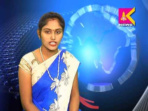 29 06 18 News SITI Krishna Teja