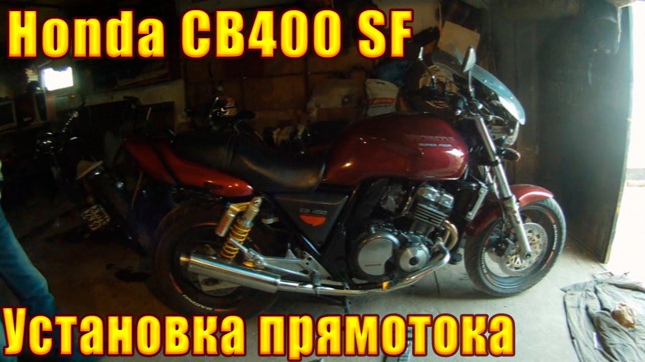 honda cb400sf вибрации