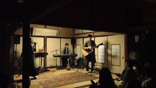 2017.9.23(Sat.) 豆花4周年記念ライブ♪ ☆マイトリー https://www.facebo...