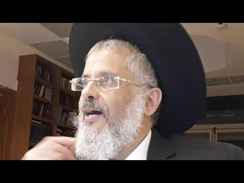 הרב עוזי כהן - הלכות