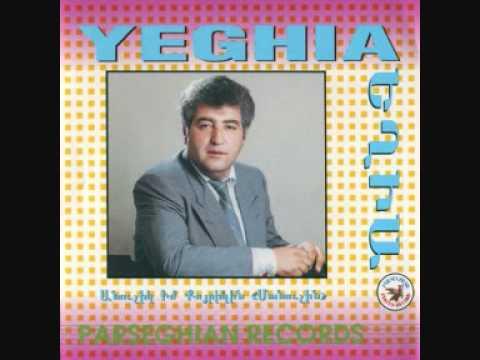 Yeghia Sanosyan - 50 Tari 1994 Hisun Taris Հիսուն Տարի