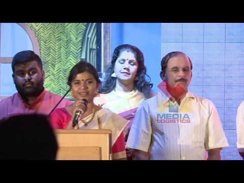 KHNA Global Convention 2017 Inaugural Ceremony