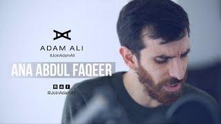 AL ABDUL FAKEER - ADAM ALI