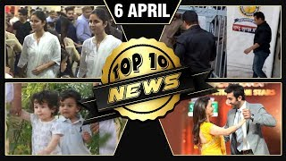 No Bail For Salman Khan,Katrina Praying, Ranbir & Madhuri Reuion | Top 10 News Daily Wrap