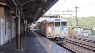 115系 普通大月行き 上野原駅
