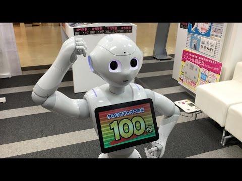 Les gags d'un robot assistant de vente au Japon ! Pepper m'accueille chez SoftBank Odaiba Tôkyô