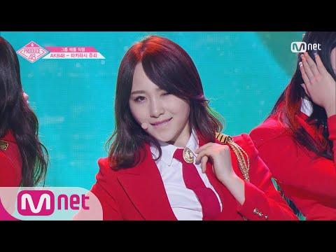 PRODUCE48 [단독/직캠] 일대일아이컨택ㅣ타카하시 쥬리 - AOA ♬단발머리_1조 @그룹 배틀 180629 EP.3