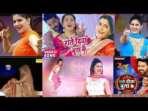 Raate Diya Butake Song with Sapna choudhary-Pawan Singh -Aamrapali (SATYA) - Bhojpuri Hit Songs