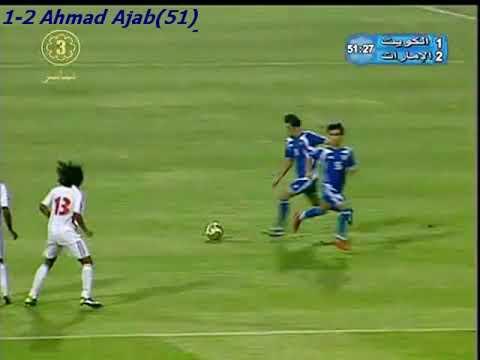 QWC 2010 Kuwait vs. United Arab Emirates 2-3 (14.06.2008)
