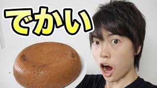 材料4つで生チョコケーキ作ってみた!炊飯器で焼く☆HMで生チョコケーキ! thumbnail