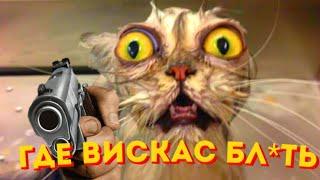 Лучшая Подборка Приколов! Не Засмейся Челлендж!