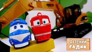 Роботы поезда копают тоннель. Детский сад Капуки Кануки