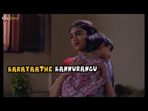 Karayathe Kannurangu Lyrics - Sagaram Sakshi Songs Lyrics