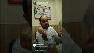 видео Индивидуальные стельки ортопедические для взрослых