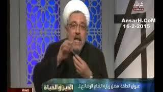 الشيخ محمد كنعان - زيارة الإمام علي الرضا ع قد تكون في بعض الأحيان أفضل من زيارة الإمام الحسين ع