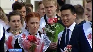 Все аудитории для ЕГЭ в Иркутской области готовы
