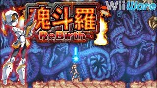 魂斗羅ReBirth WiiU実機 (Wiiware) : Contra ReBirth