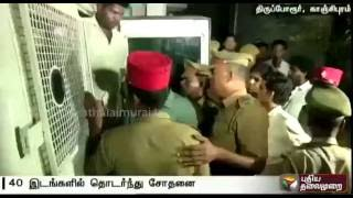 Rupees 85 crores seized by IT officials during raid at an educational group at Chennai