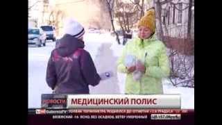 Полис ОМС. Новости. GuberniaTV