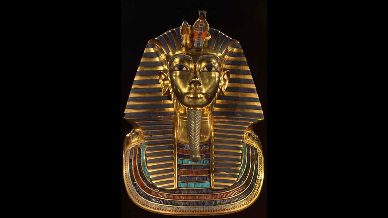 King Tut Museum Of Natural History