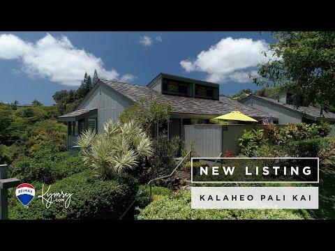 kauai-real-estate---kalaheo-pali-kai---#40