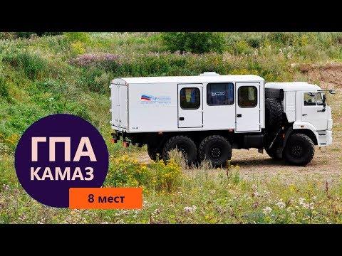 Грузопассажирский автобус Камаз 5350 | 8 мест + рабочий отсек | производство УЗСТ
