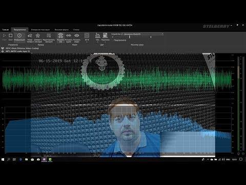 Бесплатное программное обеспечение для контроля звука в IP-камерах