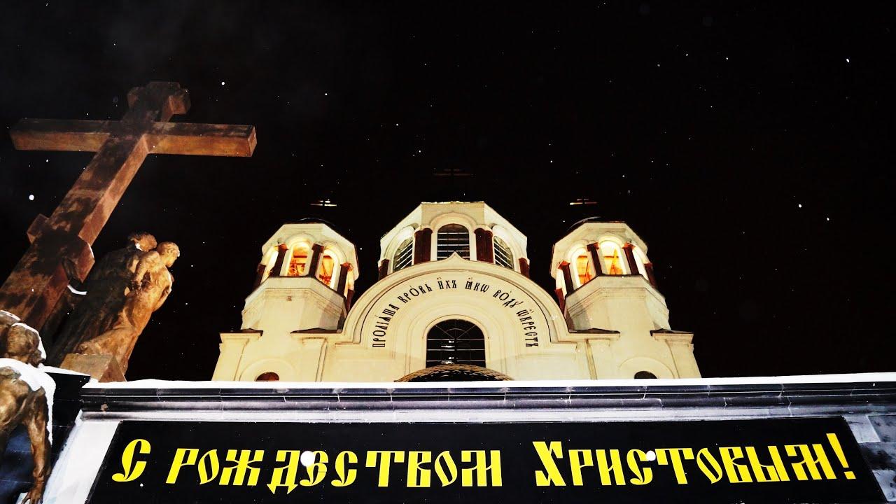 храм на крови фото