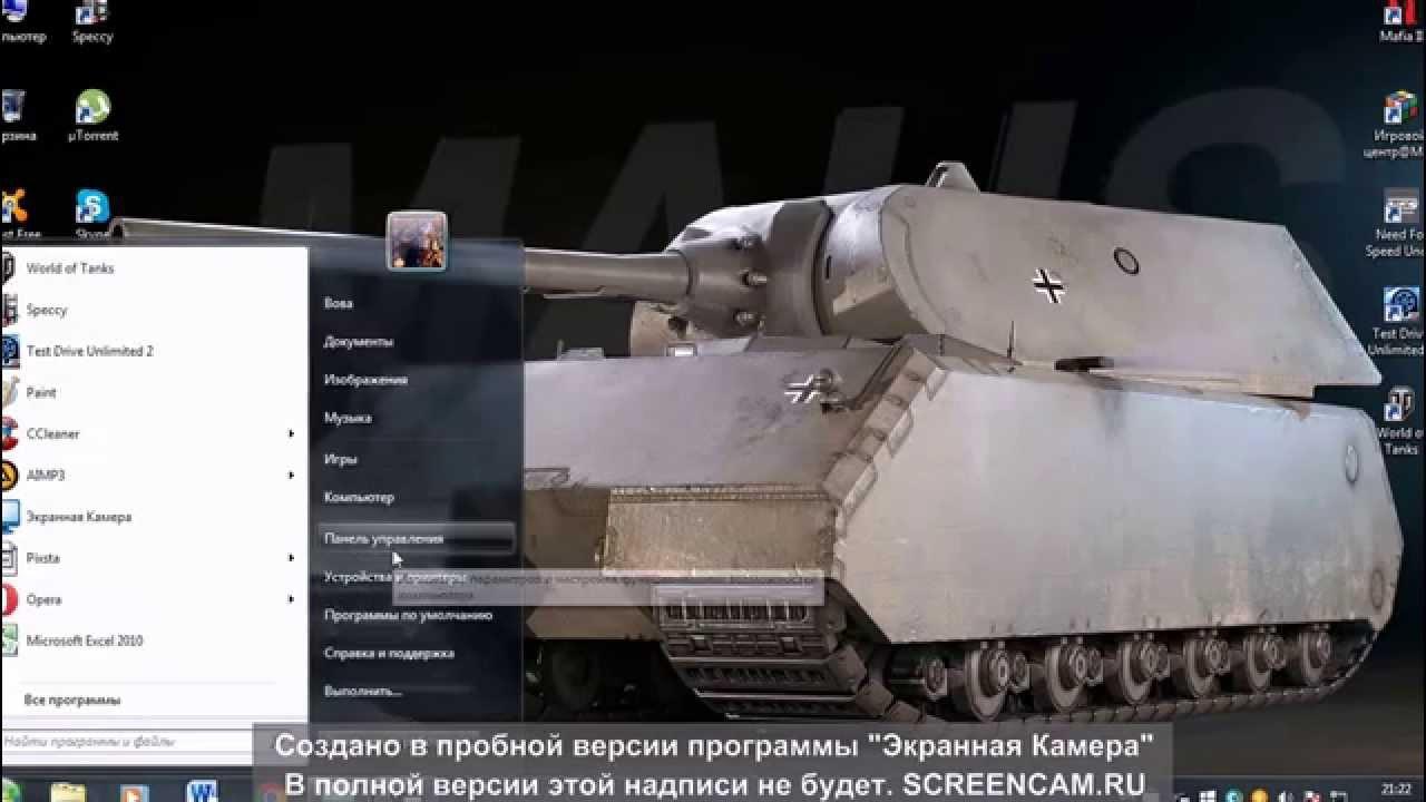 Секреты: world of tanks — гайд по großtraktor — krupp — игры mail. Ru.